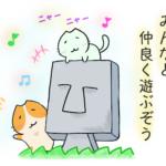 モアイだ像【四コマ漫画でキャラクター紹介】