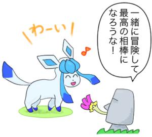 相棒グレイシア【モアイだ像の4コマ漫画でポケモンGO!】