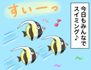 ツノダシ〜群れで泳ぐ姿が美しい熱帯魚〜【4コマ漫画でお魚紹介】